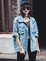 Feminino Jaqueta jeans Casual Simples Outono,Sólido Estampado Longo Poliéster Colarinho de Camisa Manga Longa