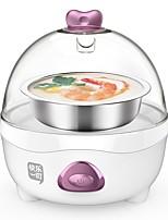 Egg Cooker Eggboilers simplesMultifonction Créatif Conception verticale Style mini Bruit faible Indicateur d'alimentation Légère