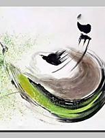 Ручная роспись Абстракция Абстракция Modern 1 панель Холст Hang-роспись маслом For Украшение дома
