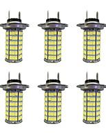 4W H7 120SMD2835  Foglight Lamp for Car White DC12V 6Pcs