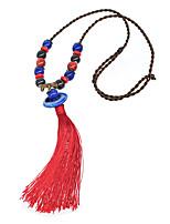 Жен. Ожерелья с подвесками Ожерелья-цепочки Воротничок Сплав Базовый дизайн Классика Бижутерия Назначение Свадьба Для вечеринок Обручение