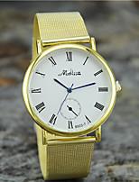 Men's Fashion Watch Wrist watch Quartz Alloy Band Casual Silver Gold