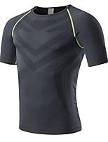 Hombre Manga Corta Reductor del Sudor Transpirabilidad Eslático Camiseta Sudadera Top para Jogging Ejercicio y Fitness Terileno Corte