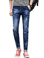 Men's Mid Rise Micro-elastic Skinny Jeans PantsSimple Slim Pleated Ripped Solid UK-956
