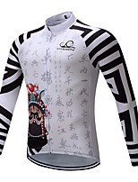 Long Sleeves Bike Tops Quick Dry Lightweight Breathability High Elasticity Spandex Polyester Autumn Spring