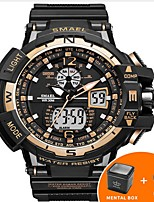 Men's Sport Watch Shockproof D 'Water Resitant SMAEL Luxury Brand Mens Watch S Shock 1376 Digital Watch LED Mens Wristwatches Gold