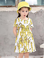 Girl's Cotton Fashion And Lovely Temperamental The Tiger Printed Short Sleeves Princess Dress