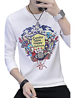 Men's Plus Size Casual Slim Letter Pattern Printed Sweatshirts Cotton Spandex