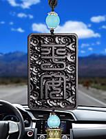 DIY Automotive Pendants Chinese Style Tassel Home Ornaments Wooden Car Pendant & Ornaments Ebony