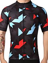 FUALRNY® Fahrradtrikot Herrn Kurzarm Fahhrad Trikot/Radtrikot Rasche Trocknung Atmungsaktivität 100% Polyester Sommer Bergradfahren