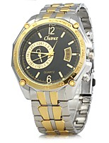 Men's Dress Watch Fashion Watch Quartz Alloy Band Vintage Casual Gold