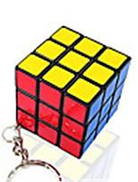 Rubik's Cube Smooth Speed Cube Smooth Sticker Magic Cube Key Chain Plastics