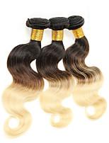 Омбре Бразильские волосы Естественные кудри 6 месяца 3 предмета волосы ткет кг Пряди с быстрым креплением