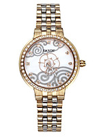 Women's Fashion Watch Japanese Quartz Water Resistant / Water Proof Alloy Band Silver Multi-Colored Rose Gold