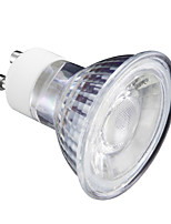 5W Spot LED MR16 1 400 lm Blanc Chaud Blanc Froid 220 V GU10