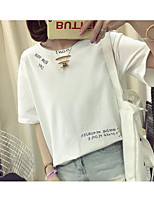 Women's Casual/Daily Cute Summer T-shirt,Solid Round Neck Short Sleeve Cotton
