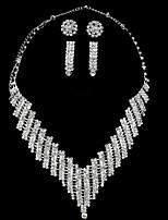 Жен. Ожерелья-цепочки Стразы Геометрической формы Сплав Ручная работа Классика Бижутерия Назначение Свадьба Для сцены
