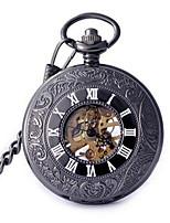 Муж. Карманные часы С автоподзаводом С гравировкой сплав Группа Черный
