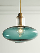Lustre, rustique / lodge peinture caractéristique pour designers salle d'étude en métal / bureau magasins d'intérieur / cafés 2 bulbes