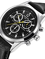 Men's Sport Watch Fashion Watch Unique Creative Watch Casual Watch Chinese Quartz Water Clock Leather BandUnique