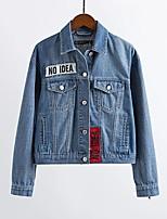 Feminino Jaqueta jeans Esportes Para Noite Casual Simples Moda de Rua Primavera Outono,Estampado Padrão Algodão Poliéster OutrosColarinho