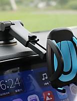 Автомобиль Мобильный телефон держатель стенд Воздухозаборная решетка Рабочая панель Универсальный Тип купулы Держатель