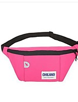 1 L Waist Bag/Waistpack Hunting Running Fast Dry Windproof Wearable Cloth Nylon