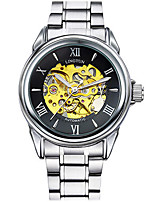 Муж. Механические часы С автоподзаводом Календарь С гравировкой сплав Группа Винтаж Серебристый металл