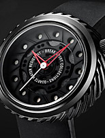 Men's Sport Watch Fashion Watch Unique Creative Watch Casual Watch Chinese Quartz Water Resistant / Water Proof Rubber Band Charm Unique
