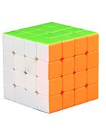 Cubo de rubik MFG2005 Cubo velocidad suave 4*4*4 Cubos Mágicos Plásticos
