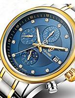 Муж. Нарядные часы Модные часы Уникальный творческий часы Повседневные часы Китайский Кварцевый Календарь Защита от влаги Нержавеющая