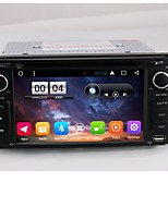 2 Din Capacitive touch LCD Car DVD Player android 6.0 For Toyota general