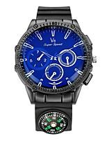 Муж. Спортивные часы Наручные часы Повседневные часы Китайский Кварцевый Compass силиконовый Pезина Группа Винтаж Повседневная Черный