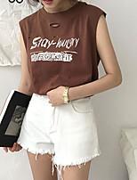 Mujer Simple Casual/Diario Tank Tops,Escote Redondo Letra Sin Mangas Algodón