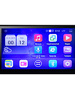 android 5.1 carro 7touch tela mp5 player suporte bluetooth play card fm radio 12v universal carro-estilo