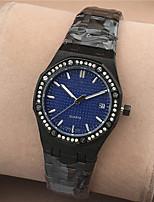 Women's Dress Watch Fashion Watch Wrist watch Simulated Diamond Watch Unique Creative Watch Casual Watch Chinese Quartz Calendar Water