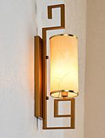 E12/E14 Традиционный/классический Живопись Особенность Рассеянный настенный светильник