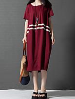 Для женщин Большие размеры Винтаж Свободный силуэт Платье Контрастных цветов,Круглый вырез Средней длины С короткими рукавами Лён Осень С
