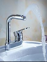 По центру Керамический клапан Одной ручкой Два отверстия Ванная раковина кран