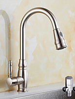 Contemporary Pull-out/­Pull-down Vessel Widespread Rotatable Pull out with  Ceramic Valve Nickel Brushed , Kitchen faucet