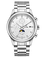 Муж. Спортивные часы Часы со скелетом Модные часы Механические часы Китайский С автоподзаводом Календарь Защита от влаги Светящийся