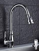 Contemporary Vessel Widespread Rotatable Pull out with  Ceramic Valve Chrome , Kitchen faucet