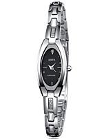 Жен. Модные часы Кварцевый сплав Группа Серебристый металл Розовое золото