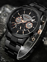 Men's Sport Watch Dress Watch Fashion Watch Wrist watch Unique Creative Watch Casual Watch Chinese Quartz Calendar Water Resistant /