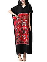 Для женщин На каждый день Офис Большие размеры Простое Свободный силуэт Прямое Платье Однотонный,Круглый вырез Макси С короткими рукавами