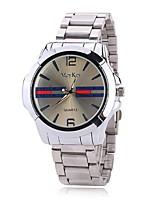 Men's Dress Watch Fashion Watch Wrist watch Chinese Quartz Imitation Diamond Alloy Band Charm Elegant Casual Silver