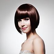 Capless Short Bob High Quality Synthetic Dark Brown Straight Hair Wig