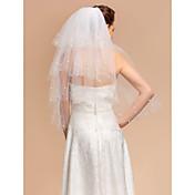 Beautiful Four-tier Elbow Wedding Veil With Cut Edge