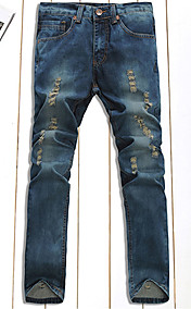 Men's Casual Trendy Straight Jeans