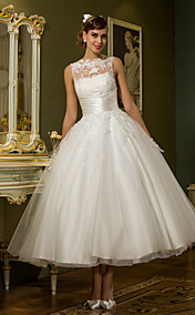 A-line Jewel Ankle-length Tulle Wedding Dress(788859)